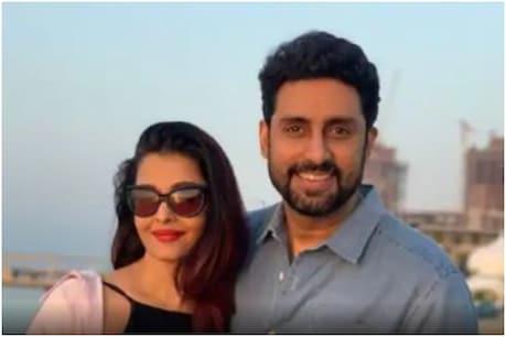 Abhishek Bachchan and Aishwarya Rai (File Photo)