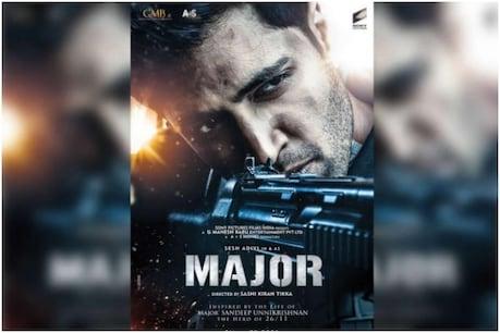 Film major
