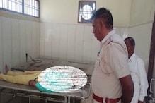 हत्या या आत्महत्या: आइसक्रीम की डिलीवरी देने गए शख्स का शव फंदे से लटका मिला