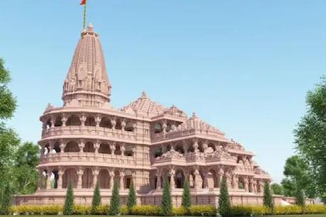 पहले से और भव्य बनेगा राम मंदिर. (file pic)