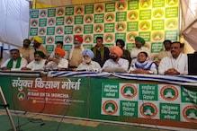 26 मई को प्रदर्शन से पहले किसान संगठनों में मतभेद, PM को लिखे पत्र पर उठे सवाल