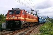 Cyclone Tauktae: रेलवे ने यूपी, उत्तराखंड से जाने वाली इन ट्रेनों को किया रद्द