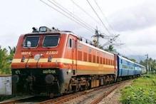 10 अप्रैल से रेलवे चलाने जा रहा कई स्पेशल ट्रेनें, देखें रूट और टाइम टेबल List