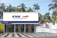 TVS ने की रिकॉर्ड तोड़ बिक्री, मार्च महीने में बेचे 3.22 लाख वाहन