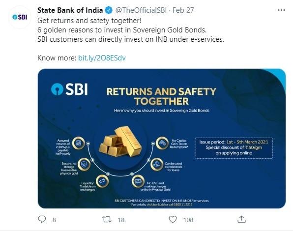 SBI Tweet