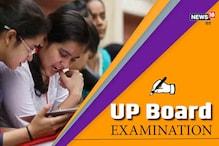 UP Board Exam 2021 date: यूपी बोर्ड के 56 लाख से अधिक परीक्षार्थी असमंजस में