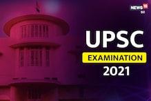 UPSC Tips: आई.ए.एस. की नींव है पढ़ने में रुचि, पढ़ें तैयारी करने के टिप्स