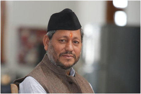 Chief Minister Tirath Singh Rawat is in discussion about his statements.