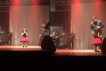 स्टेज पर पापा को साइड कर नन्हीं बच्ची बोलीं- 'अकेले गाऊंगी गाना', VIDEO VIRAL