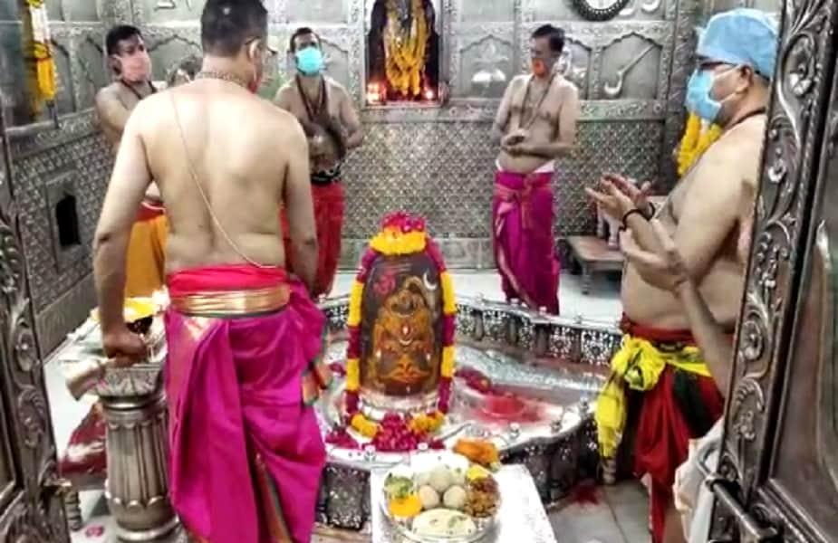 Ujjain, mahakal, corona