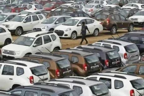 Second Hand Car Market.