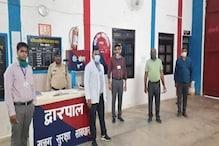 बिहार: एक साथ कई जेलों में छापेमारी से हड़कंप! बेउर कारा से 5 मोबाइल बरामद