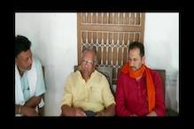 शहीद इंस्पेक्टर के परिवार से मिले डिप्टी CM, बच्चों की पढ़ाई की ली जिम्मेदारी