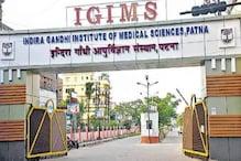 कल से पटना के IGIMS में फिर शुरु होगा कोरोना का इलाज, बनाया गया 50 बेड का ICU