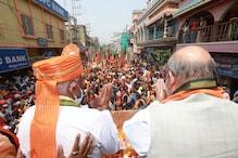 रिक्शाचालक के घर खाना, हावड़ा में रोड शो, बंगाल में अमित शाह का धुआंधार प्रचार