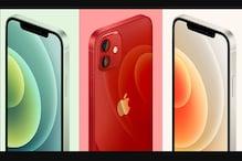 बंपर ऑफर! बेहद सस्ते मिल रहे हैं ऐपल के पॉपुलर iPhones, मिलेंगे दमदार फीचर्स