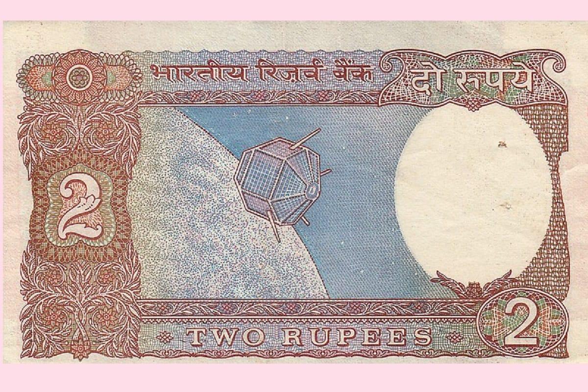 Space, ISRO, Indian Satellite, Artificial satellite, Indigenous Satellite, 19 April, 19 April 1975, Aryabhatta, Aryabhata, RBI, Rs 2 Note,