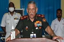 CDS बिपिन रावत ने क्यों कहा? साइबर हमले के जरिए भारत में तबाही ला सकता है चीन