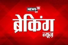 बीसीसीआई अध्यक्ष सौरव गांगुली ने कहा- आईपीएल के बचे मुकाबले देश में नहीं होंगे