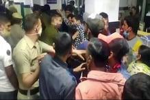 VIDEO: चंबा मेडिकल कॉलेज में मरीज की मौत पर हंगामा, पुलिस से उलझे ग्रामीण