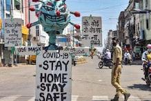महाराष्ट्र में कोरोना बेकाबू, 24 घंटे में 61,695 नए केस, संक्रमण से 349 की मौत