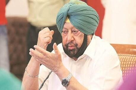 पंजाब के मुख्यमंत्री कैप्टन अमरिंदर सिंह. (पीटीआई फाइल फोटो)