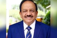 कोरोना पर 11 राज्यों के स्वास्थ्य मंत्रियों संग डॉ. हर्षवर्धन की अहम बैठक