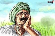 गहलोत सरकार ने किसानों को दी बड़ी राहत, अब 31 अगस्त तक चुका सकेंगे फसली ऋण
