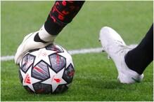 चैम्पियंस लीग फाइनल पर मंडराया खतरा, इंग्लैंड ने तुर्की को रेड लिस्ट में डाला
