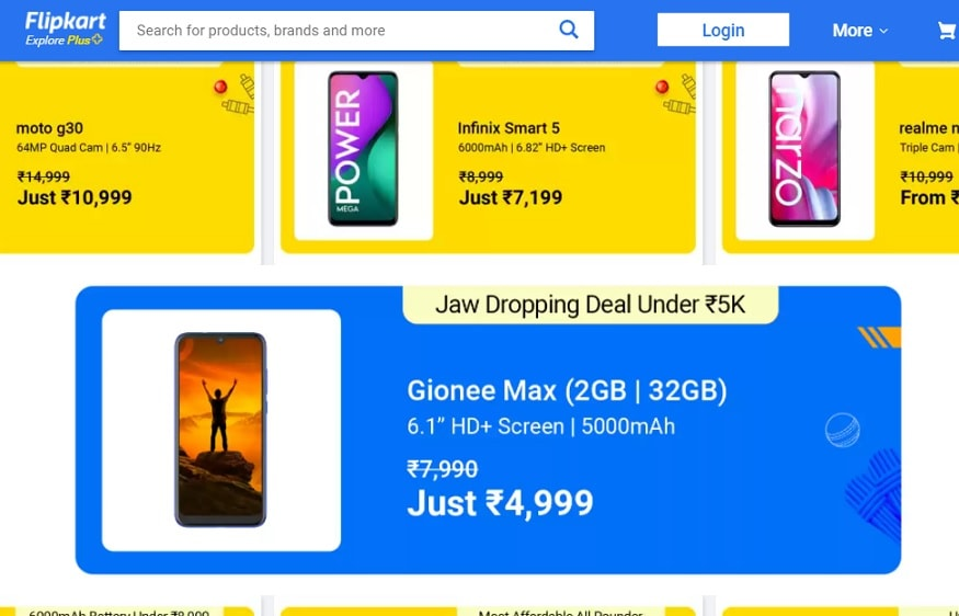 फोन को सस्ते में फ्लिपकार्ट से खरीदा जा सकता है.