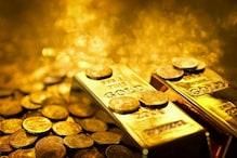 10000 रुपये सस्ता मिल रहा सोना, 2 महीने के निचले स्तर पर पहुंची कीमतें...