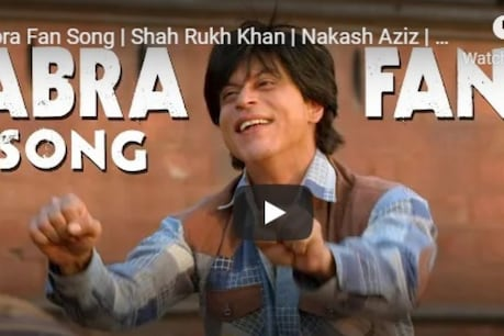 Jabra Fan Song was widely publicized before the film's release, without mentioning that the song was not in the film.  (Photo: YRF)