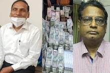 Rajasthan: रिश्वत केस में पकड़े गये रेवेन्यु बोर्ड के 2 RAS अधिकारी निलंबित