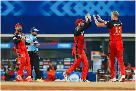 भारत और न्यूजीलैंड के बीच साउथेम्प्टन में 18 जून से डब्ल्यूटीसी फाइनल