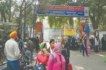 दिल्ली अस्पतालों को आदेश, मरीज ने 10 मिनट से ज्यादा किया इंतजार तो खैर नहीं
