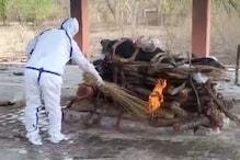 छतरपुर : ईसाई मां-बाप की लाशें दफनाने के बजाए कराया दाह संस्कार, जानें वजह