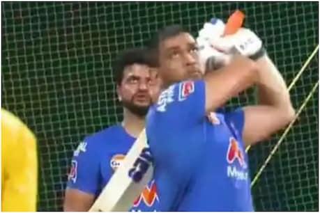 IPL 2021: धोनी नेट्स में जमकर पसीना बहा रहे हैं (CSK /Twitter)