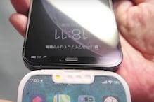 Apple आने वाले नए iPhone से हटा देगा खास फीचर; बदल जाएगी फ्रंट कैमरे की जगह
