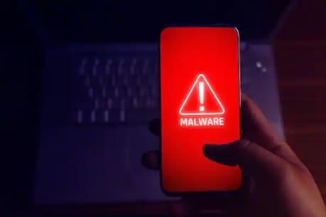एंड्रॉयड फोन में मैलवेयर का खतरा है.