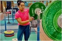 भारतीय वेटलिफ्टर मीराबाई चानू टोक्यो ओलिंपिक तक अमेरिका में ही ट्रेनिंग करेंगी