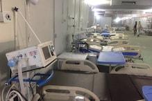 ऑक्सीजन की कमी के बाद दिल्ली के दो बड़े अस्पतालों ने की कोविड बेड में कटौती