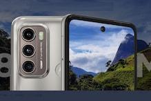 108MP कैमरे और 6000mAh बैटरी के साथ लॉन्च हुआ Moto G60, ज़्यादा नहीं कीमत