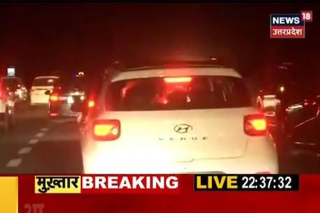 यमुना एक्सप्रेस-वे पर काफिला एक गलत रूट पर मुड़ गया.