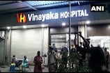 दावा: महाराष्ट्र के दो अस्पतालों में ऑक्सीजन की कमी से 10 कोरोना मरीजों की मौत