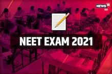 NEET UG 2021 का 15 लाख छात्रों को इंतजार,परीक्षा Sep तक स्थगित होने की संभावना