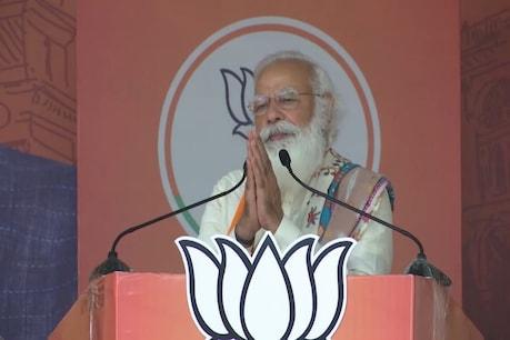 Photo- Twitter/BJP4India