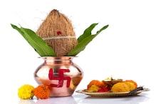नवरात्रि: घोड़े पर सवार होकर आ रहीे मां, इन शुभ मुहुर्त में करें कलश स्थापना