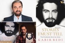 कबीर बेदी की बायोग्राफी के बुक कवर को सुपरस्टार सलमान खान ने किया लॉन्च