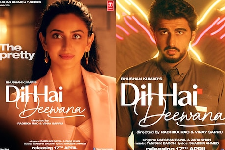 The single 'Dil Hai Deewana' will be released on the T-series YouTube channel on April 17.