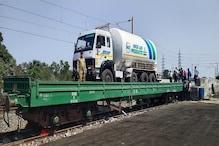 MP-UP समेत अन्य राज्यों में ऑक्सीजन पहुंचाने को रेलवे ने बनाया ये प्लान